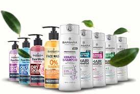 تمامی محصولات باربارا